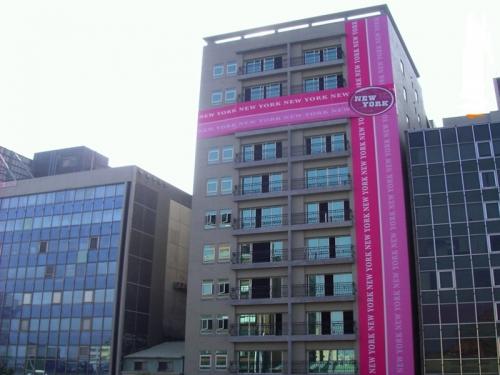 鴻星建設-紐約紐約集合住宅